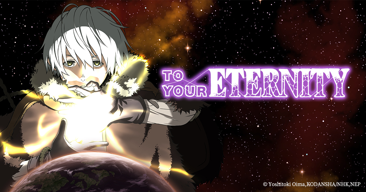 To Your Eternity Official Site